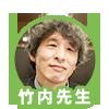 f:id:jpmpmpw:20170112151055p:plain
