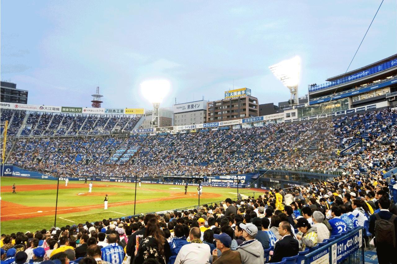 横浜 スタジアム