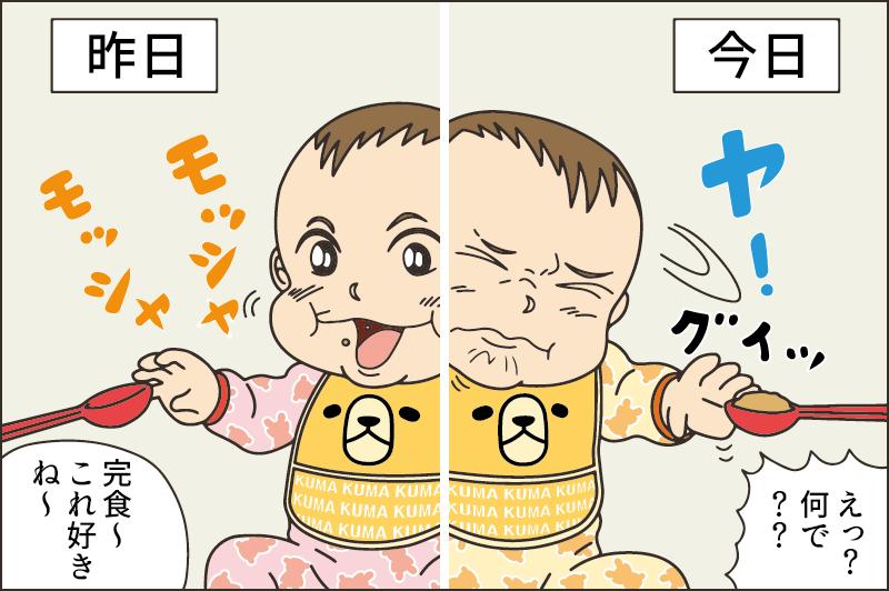 何でもイヤイヤ】育児あるある50選【お手伝いという名の邪魔】 - イー ...
